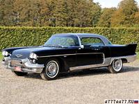 1958 Cadillac Eldorado Brougham = 196 км/ч. 340 л.с. 11.7 сек.