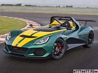 2015 Lotus 3-Eleven = 290 км/ч. 466 л.с. 3 сек.
