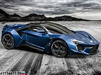 2016 W Motors Fenyr SuperSport = 400 км/ч. 900 л.с. 2.7 сек.