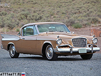 1957 Studebaker Golden Hawk = 219 км/ч. 279 л.с. 10.5 сек.