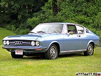 1973 Audi 100 Coupe S = 182 км/ч. 112 л.с. 10.7 сек.