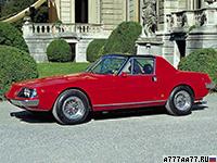 1974 Ferrari 330 GTC Zagato = 245 км/ч. 296 л.с. 6.8 сек.