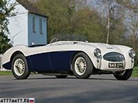 1955 Austin-Healey 100S = 190 км/ч. 132 л.с. 7.6 сек.