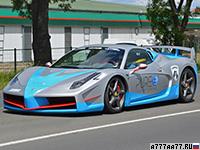 2015 Ferrari Nimrod 858 Italia Katyusha Hennessey