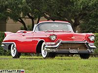 1957 Cadillac Eldorado Biarritz = 192 км/ч. 325 л.с. 11.5 сек.