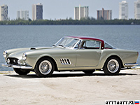 1957 Ferrari 410 Superamerica Series II Coupe = 260 км/ч. 360 л.с. 5.4 сек.