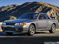 1989 Nissan Skyline GT-R (BNR32) = 251 км/ч. 280 л.с. 5.2 сек.