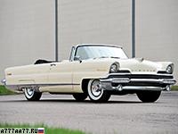 1956 Lincoln Premiere Convertible = 181 км/ч. 279 л.с. 11.2 сек.