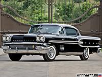 1958 Pontiac Bonneville Custom Sport Coupe = 210 км/ч. 300 л.с. 11.8 сек.