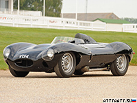 1954 Jaguar D-Type = 261 км/ч. 250 л.с. 4.9 сек.