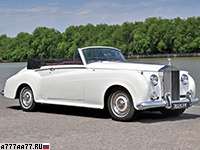 1959 Rolls-Royce Silver Cloud Drophead Coupe Mulliner = 170 км/ч. 178 л.с. 15.7 сек.