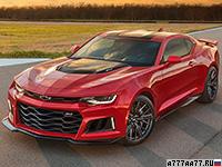 2017 Chevrolet Camaro ZL1 = 310 км/ч. 649 л.с. 3.7 сек.