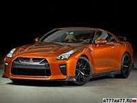 2017 Nissan GT-R = 320 км/ч. 573 л.с. 2.7 сек.