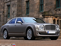 2009 Bentley Mulsanne = 296 км/ч. 512 л.с. 5.3 сек.
