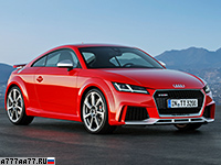 2017 Audi TT RS Coupe = 280 км/ч. 400 л.с. 3.7 сек.