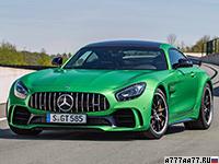 2017 Mercedes-AMG GT R = 318 км/ч. 585 л.с. 3.6 сек.