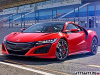 2016 Honda NSX = 309 км/ч. 581 л.с. 3.2 сек.