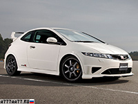 2010 Honda Civic Type-R Mugen = 245 км/ч. 240 л.с. 6.5 сек.