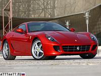 2006 Ferrari 599 GTB Fiorano = 330 км/ч. 620 л.с. 3.7 сек.