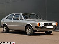 1976 Volkswagen Scirocco GTI = 185 км/ч. 111 л.с. 8.9 сек.