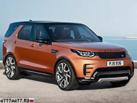 2017 Land Rover Discovery HSE = 215 км/ч. 340 л.с. 7.1 сек.
