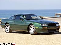 1989 Aston Martin Virage = 254 км/ч. 335 л.с. 6.8 сек.