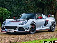 2016 Lotus Exige Sport 380