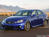 2007 Lexus IS F = 270 км/ч. 423 л.с. 4.8 сек.