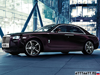 2014 Rolls-Royce Ghost V-Specification = 250 км/ч. 600 л.с. 4.8 сек.