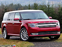 2013 Ford Flex EcoBoost = 196 км/ч. 370 л.с. 6.7 сек.