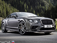 2017 Bentley Continental Supersports = 336 км/ч. 710 л.с. 3.5 сек.