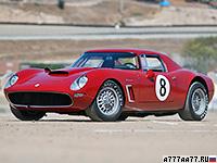 1965 Iso Rivolta Daytona