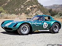 1963 Cheetah Coupe