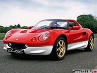1999 Lotus Elise 49