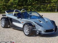 1999 Lotus 340R