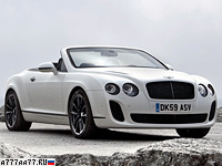 2010 Bentley Continental Supersports Convertible = 325 км/ч. 630 л.с. 4.2 сек.
