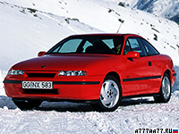 1992 Opel Calibra Turbo 4x4 = 248 км/ч. 204 л.с. 6.8 сек.