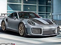 2018 Porsche 911 GT2 RS Weissach (991.2) = 340 км/ч. 700 л.с. 2.8 сек.
