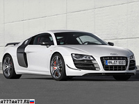 2010 Audi R8 GT = 320 км/ч. 560 л.с. 3.6 сек.