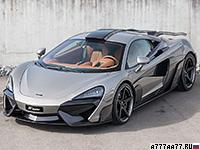 2017 McLaren 570S Coupe FAB Design Vyala