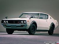 1973 Nissan Skyline 2000 GT-R (KPGC110)