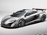 2017 McLaren MSO R Coupe