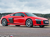 2017 Audi R8 V10 Plus MTM Supercharged = 330 км/ч. 802 л.с. 2.6 сек.