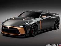 2018 Nissan GT-R50 Concept