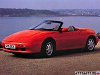 1990 Lotus Elan SE (M100)