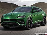 2018 Lamborghini Urus TopCar