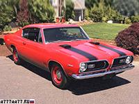 1969 Plymouth Cuda 440
