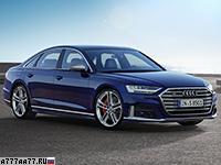 2020 Audi S8 (D5)