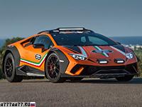 2019 Lamborghini Huracan Sterrato Prototype