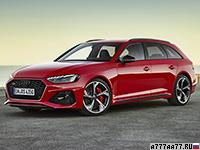 2020 Audi RS4 Avant (B9)